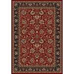 Verona  Tabriz 9050 Red Area Rug by Concord Global Trading