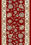 Ancient Garden 57365-1464 Red/Ivory 2'7