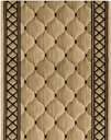Cosmopolitan C26R Shadowlure Beige 3' Foot Wide Hall and Stair Runner