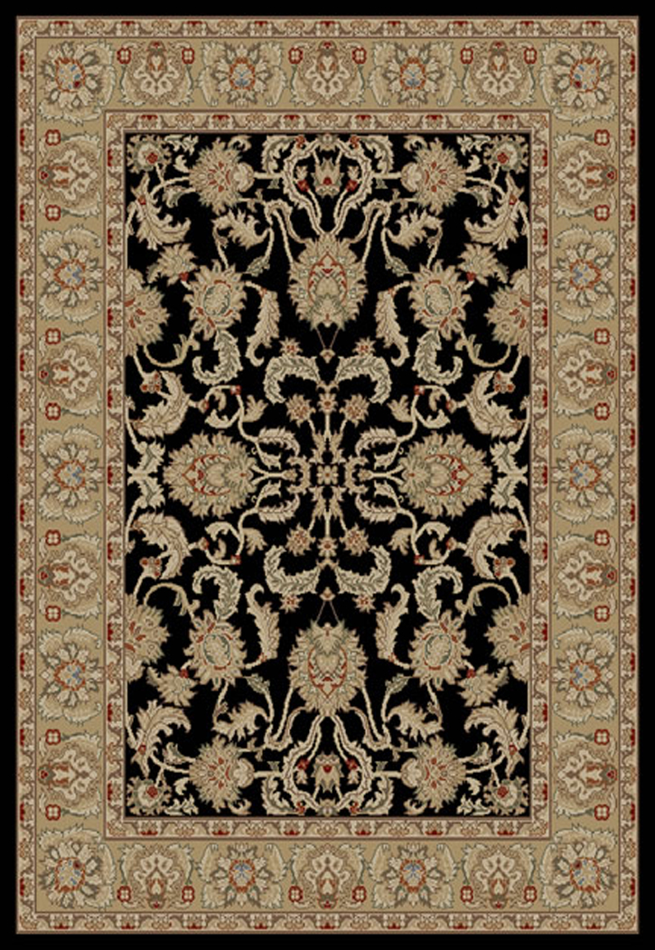 Ankara  6173 Black Area Rug by Concord Global Trading
