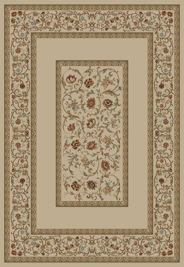 Ankara Classic 6232 Ivory Area Rug by Concord Global Trading
