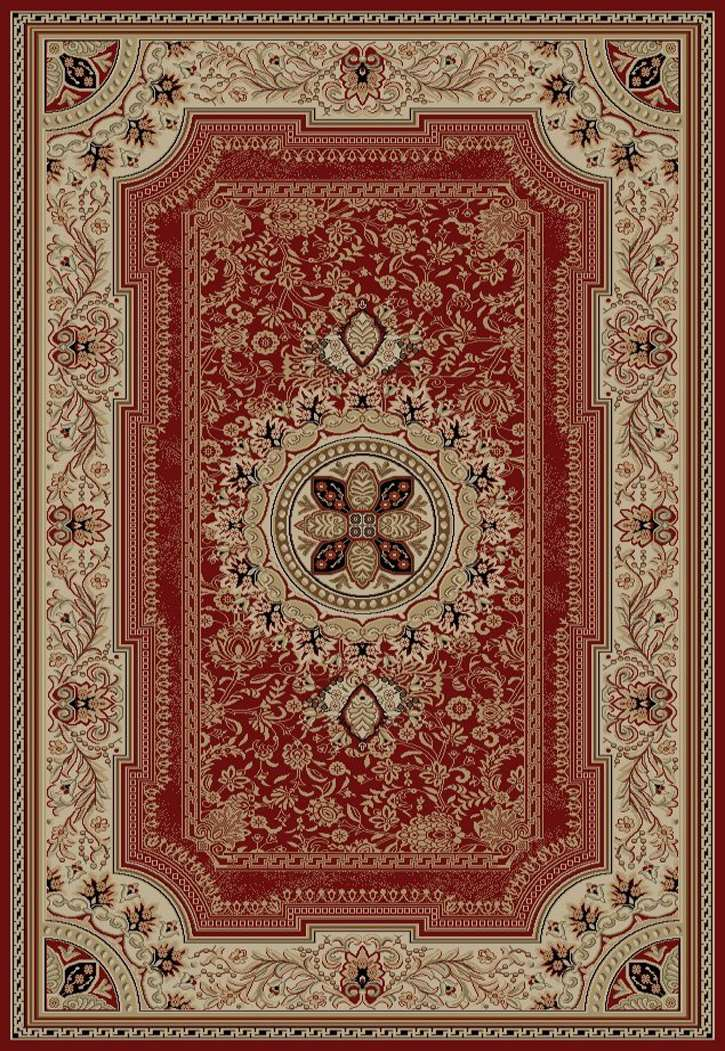 Ankara Classic 6520 Red Area Rug by Concord Global Trading