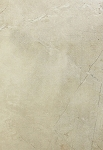 Pulpis Ivory Porcelain Floor Tile 12 x 12