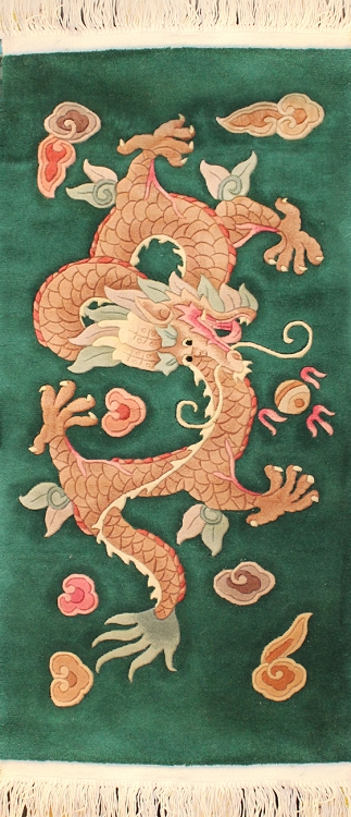 "2' X 4' Super 90-Line Oriental Dragon Rug, Hand-knotted 5/8"" thick"