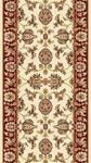 Kas Cambridge Classic 7312 Ivory Red Kashan 2'3