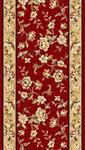 Kas Cambridge Floral 7337 Red Beige Floral Delight 2'3