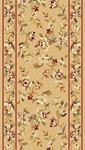 Kas Cambridge Floral 7338 Beige Floral Delight 2'3