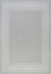 Tayse Eco Giovanna ECO1004 Gray Area Rug