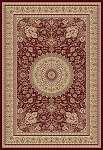Concord Global Trading Williams 7550 Tabriz Red Area Rug