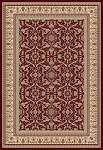Concord Global Trading Williams 7560 Izmir Red Area Rug