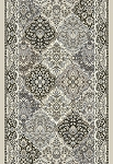 Dynamic Rugs Ancient Garden 57008-9696 Cream Grey 2'2