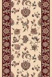 Dynamic Rugs Brilliant 7226-191 Ivory 2'2
