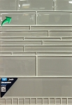 2 x 6 Smoke Glass Elements Decorative Tile