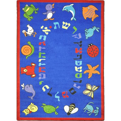 Kid Essentials - Early Childhood ABC Animals (Hebrew Alphabet) Blue Area Rug by Joy Carpets